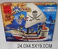 Конструктор «Пираты», 88 элементов, 304