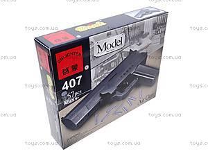 Конструктор «Пистолет», 167 деталей, 407, купить