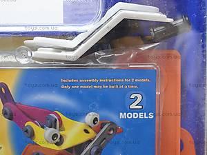 Конструктор пластиковый «2 модели», 2555-9A, отзывы