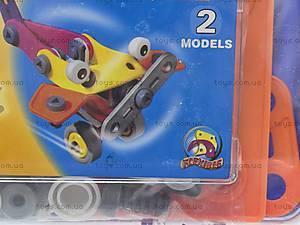 Конструктор пластиковый «2 модели», 2555-9A, игрушки