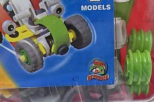 Конструктор пластиковый «2 модели машин», 2555-11A, купить
