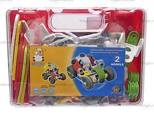 Конструктор пластиковый «2 модели машин», 2555-11A