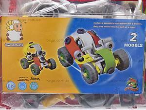 Конструктор пластиковый «2 модели машин», 2555-11A, цена