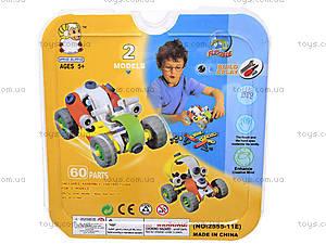 Игровой конструктор для детей «Машины», 2555-11E, купить