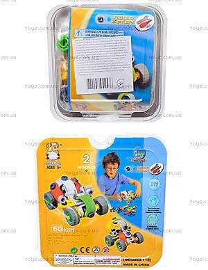 Игровой конструктор для детей «Машины», 2555-11E