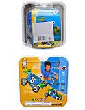 Детский конструктор «Спортивные машины», 2555-8E
