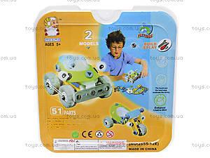 Конструктор для детей, 2 модели, 2555-12E, купить