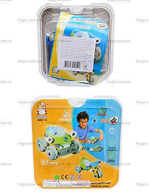 Конструктор для детей, 2 модели, 2555-12E