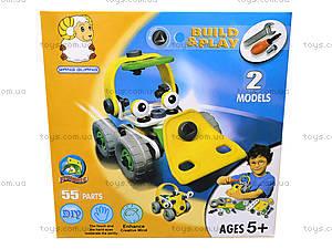 Пластиковый конструктор с инструментами «Модели машин», 2555-10, купить