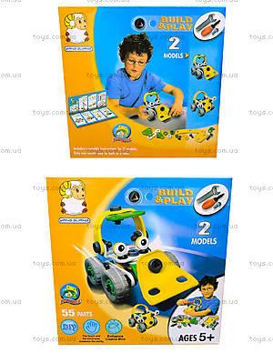 Пластиковый конструктор с инструментами «Модели машин», 2555-10