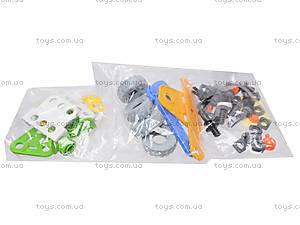 Пластиковый конструктор с инструментами «Модели машин», 2555-10, цена
