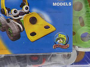 Модельный конструктор для детей «Машины», 2555-10A, купить