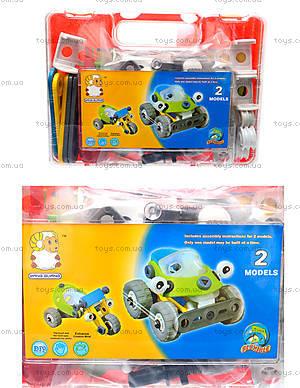 Пластиковый конструктор «Модели машин», 2555-12A