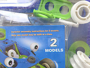 Детский конструктор «Модели машин», 2555-8A, toys.com.ua