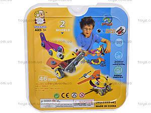 Детский конструктор «Самолеты и вертолет», 2555-9E, купить