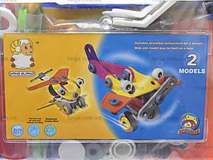 Конструктор пластиковый «Модели машин и вертолета», 2555-9A, игрушки