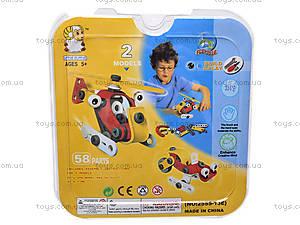 Игровой конструктор для детей, 2555-13E, фото