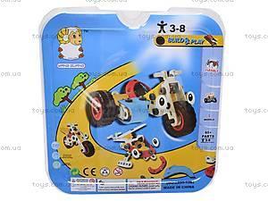 Конструктор пластиковый «3 модели», 2555-15E, фото