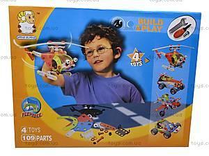 Конструктор пластиковый «4 модели», 2555-17
