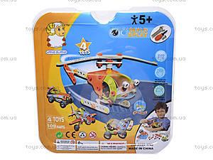 Детский игровой конструктор, 2555-17E, купить