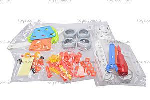 Детский игровой конструктор, 2555-17E, отзывы