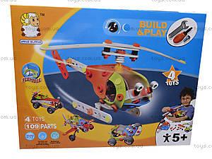 Детский конструктор «Модели вертолета и машины», 2555-17, купить