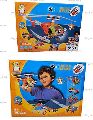 Детский конструктор «Модели вертолета и машины», 2555-17