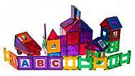 Конструктор Playmags магнитный набор 150 элементов, PM156, цена