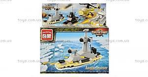 Конструктор «Подводная лодка», 48 деталей, 1224, купить