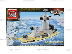 Конструктор «Подводная лодка», 48 деталей, 1224, отзывы