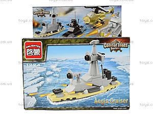 Конструктор «Подводная лодка», 48 деталей, 1224, цена