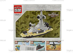 Конструктор «Подводная лодка», 48 деталей, 1224, детские игрушки