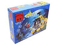 Конструктор «Подводная серия», 122 элемента, 1213, купить