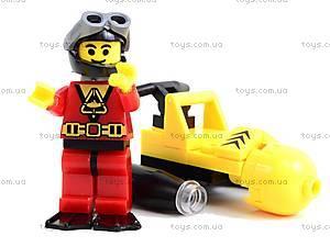 Конструктор «Подводная серия», 25 элементов, 1210, детские игрушки