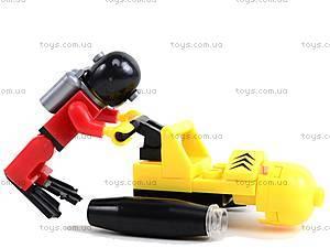 Конструктор «Подводная серия», 25 элементов, 1210, магазин игрушек