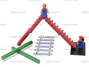 Конструктор «Поезд», 517 деталей, 25810, игрушка
