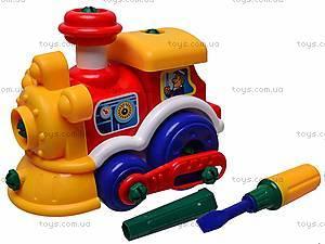 Конструктор-поезд, 956, игрушки