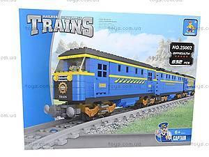 Конструктор «Поезд», 832 деталей, 25002, toys.com.ua