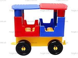 Конструктор «Поезд», 0274, игрушки