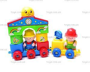 Конструктор-поезд  для детей, BL1105, игрушки