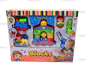 Конструктор-поезд  для детей, BL1105, детские игрушки