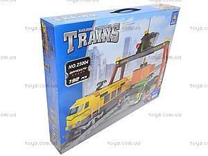 Конструктор «Поезд с краном», 25004