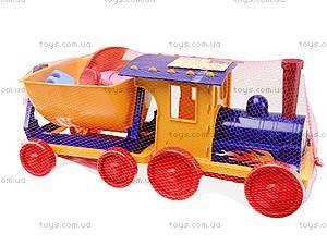 Игрушечный поезд с песочным набором , 013222, фото