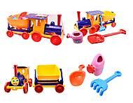 Игрушечный поезд с песочным набором , 013222, купить