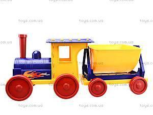 Игрушечный поезд с песочным набором , 013222, цена