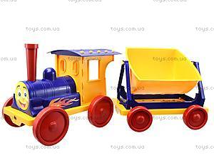 Игрушечный поезд с песочным набором , 013222, детские игрушки