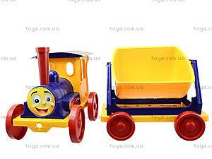 Игрушечный поезд с песочным набором , 013222, магазин игрушек