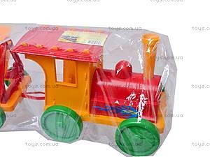 Конструктор-поезд с прицепами, 013784-2013118, купить