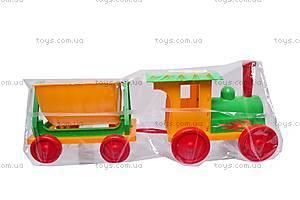 Конструктор-поезд с прицепом, 013784-1013117