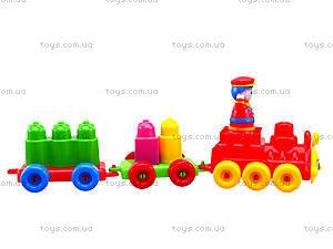 Игровой конструктор «Поезд», 02-407, игрушки